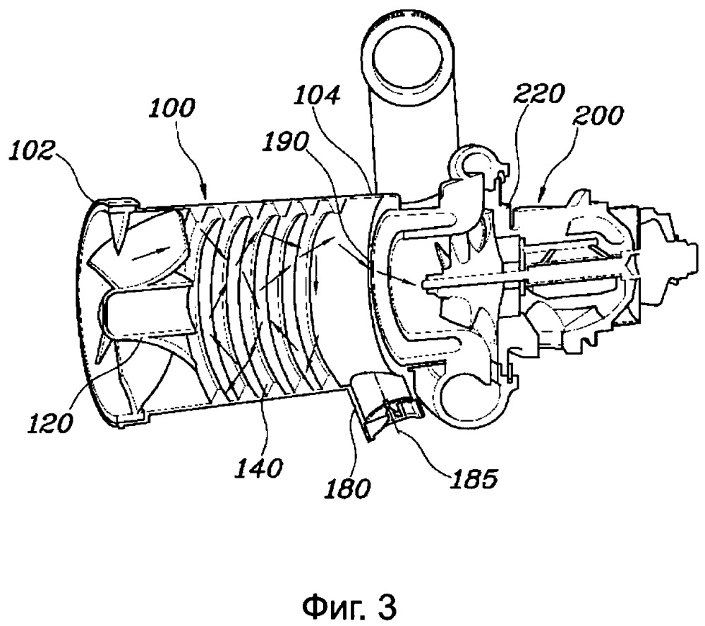 Воздухозаборное устройство для транспортного средства
