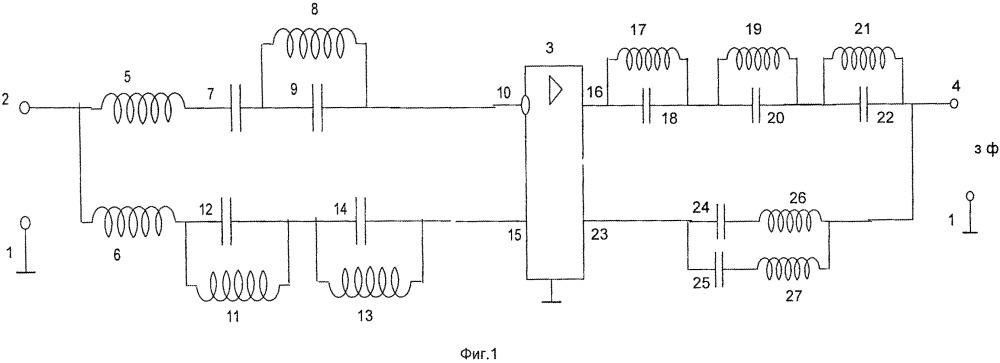 Активный фильтр нижних частот