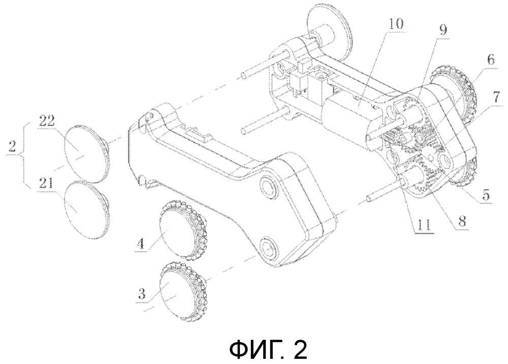 Двухстороннее игрушечное транспортное средство
