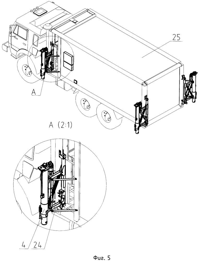 Погрузочно-разгрузочное устройство транспортабельного модуля-контейнера