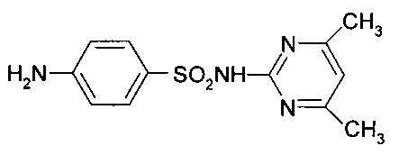 Способ получения сульфадимезина (варианты)