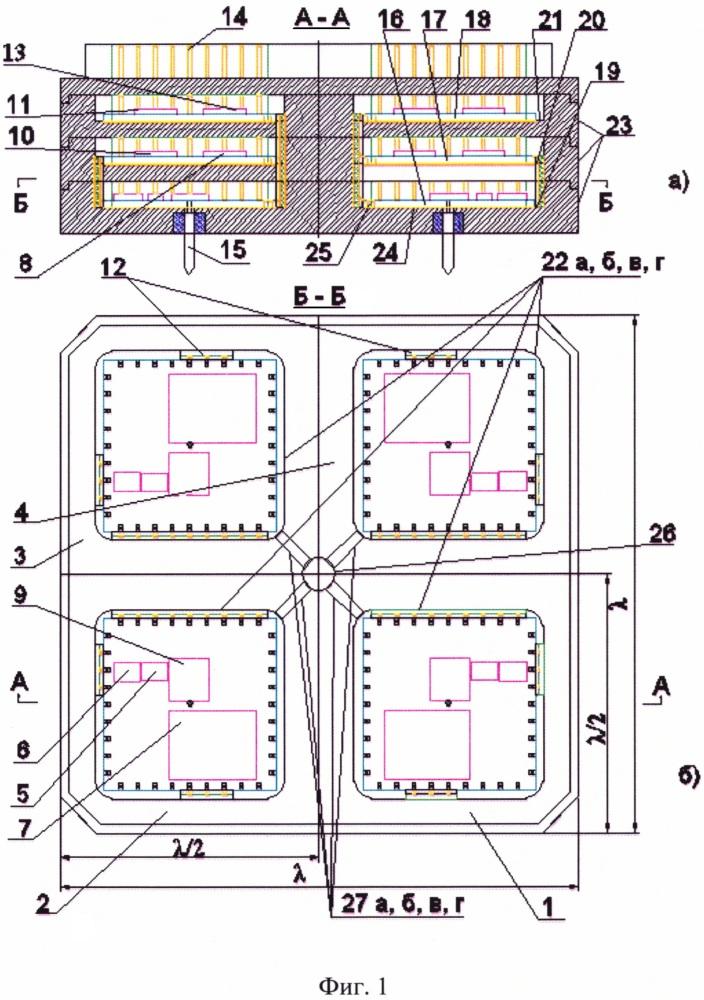 Приемопередающий модуль активной фазированной антенной решетки