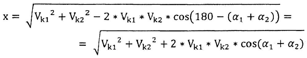 Способ определения положения и скорости плоской поверхности ударника