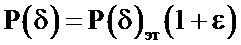 Способ определения термодинамических характеристик газообразных веществ при квазиизэнтропических условиях нагружения в мегабарной области давлений
