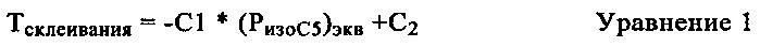 Способ определения температуры склеивания полимера