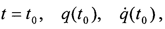 Устройство оценки параметров с использованием априорной информации в форме интеграла действия