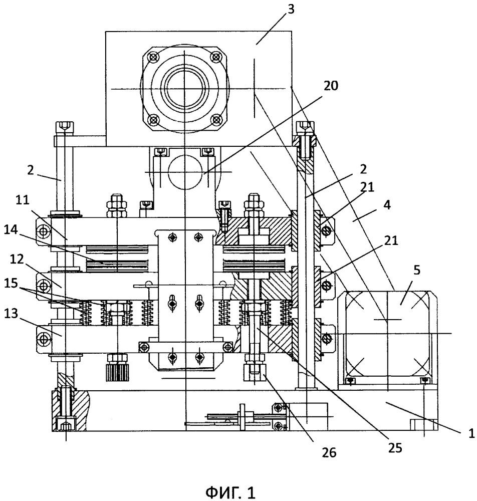 Устройство для формовки и обрезки выводов микросхем