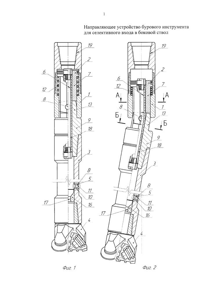 Направляющее устройство бурового инструмента для селективного входа в боковой ствол