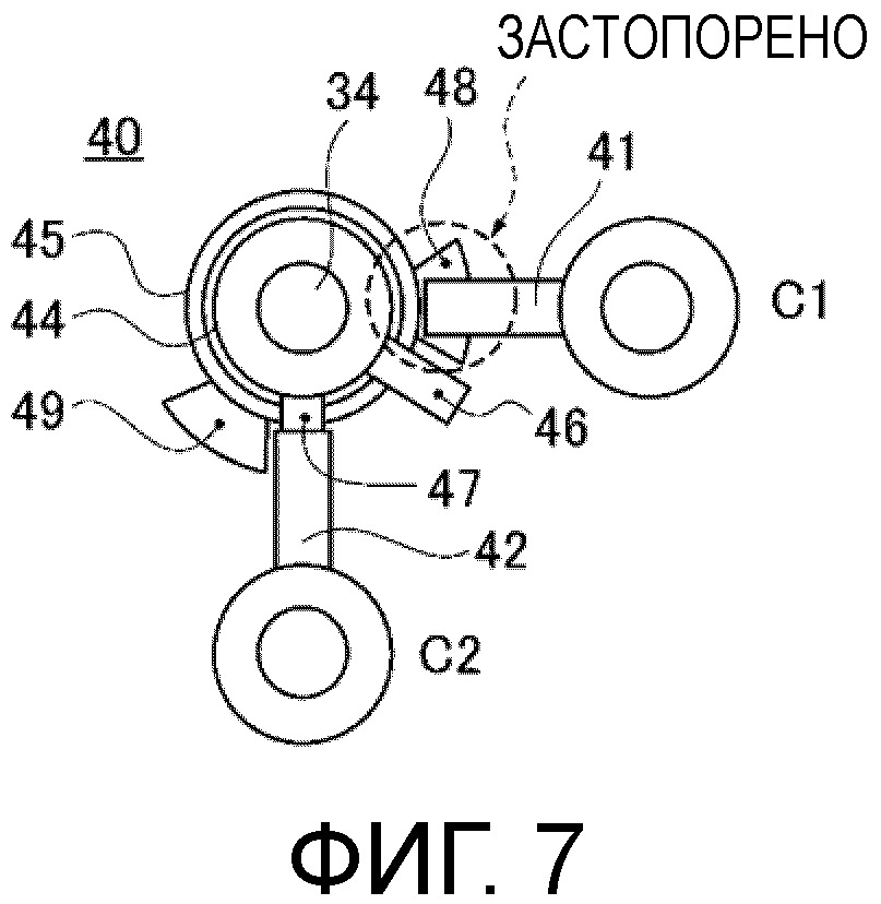 Устройство управления троганием с места для гибридного транспортного средства