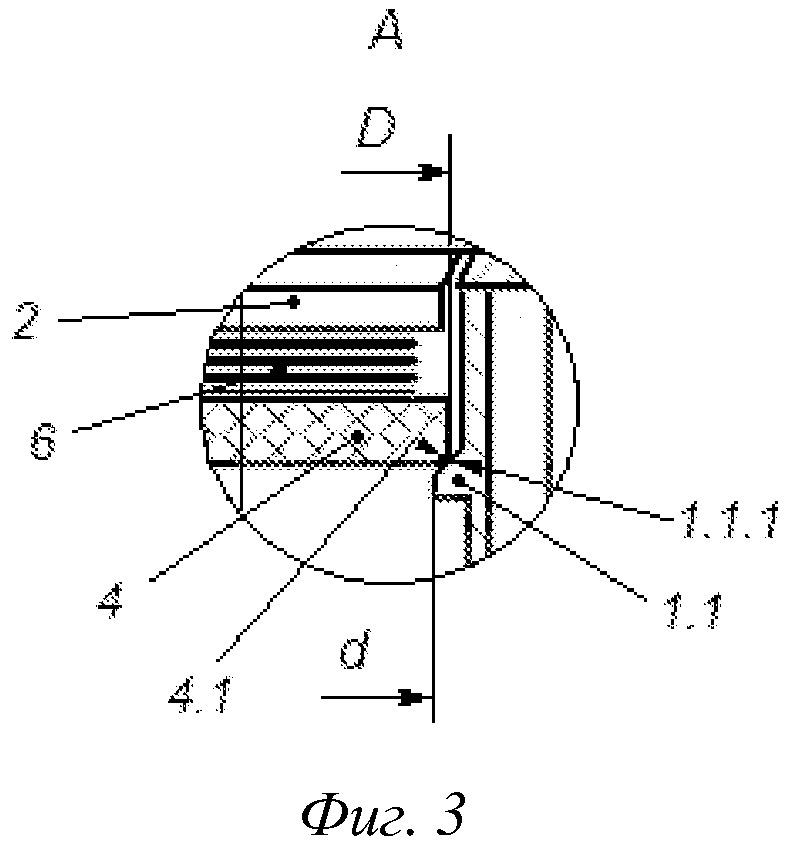 Сливное устройство железнодорожной цистерны (варианты)
