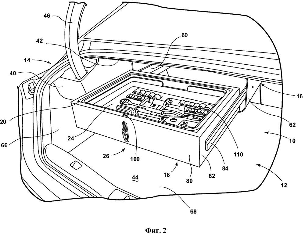 Выдвижная конструкция для хранения предметов в багажном отделении транспортного средства
