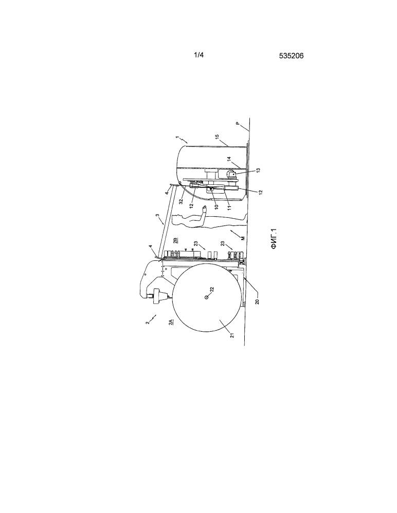Оборудование и способ изготовления картонных трубок