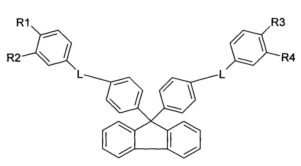 Бисфенольные производные флуорена, обладающие антимикоплазменной активностью, и способ их получения