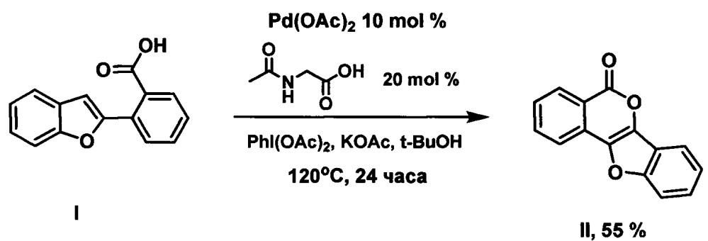 Способ получения производных 5н-фуро[3,2-c]изохромен-5-она