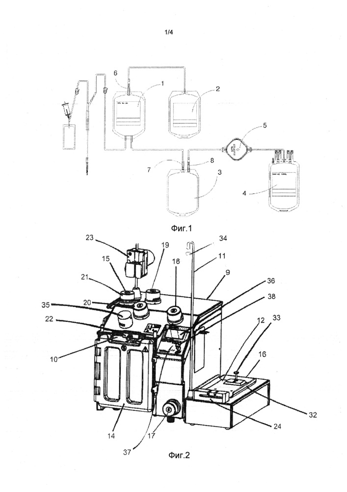Аппарат и способ для смешивания компонента крови, содержащегося в системе мешков, и аддитивного раствора