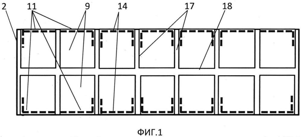 Способ выгрузки сыпучего груза из гибкого контейнера