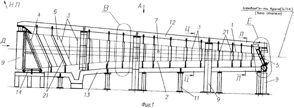 Способ сборки крыла летательного аппарата