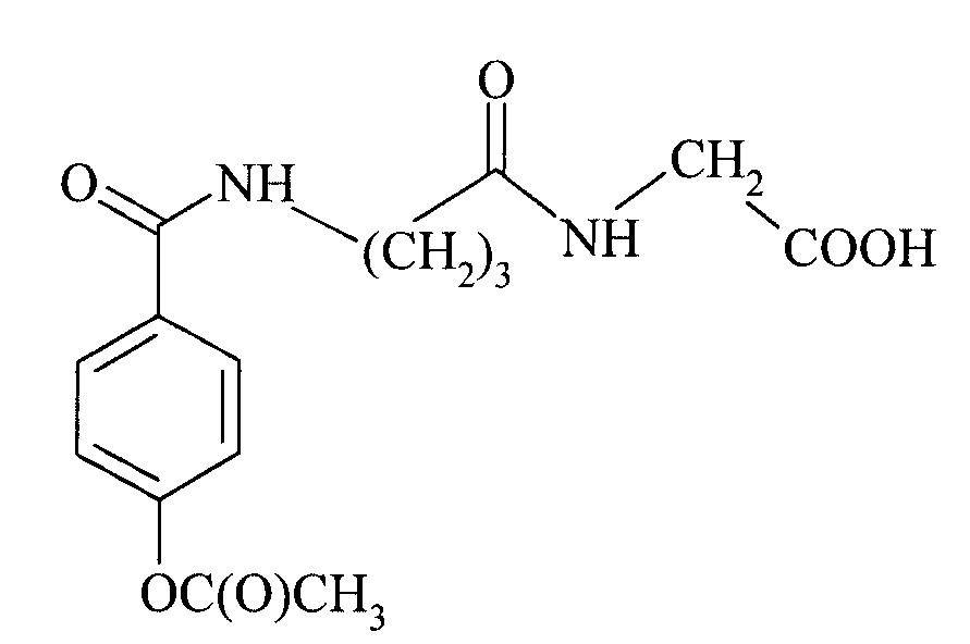 4-(4-ацетоксибензоиламино)бутаноилглицин, обладающий церебропротекторным действием при ишемии головного мозга