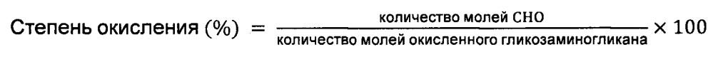 Биоразлагаемая медицинская клеящая или герметизирующая композиция