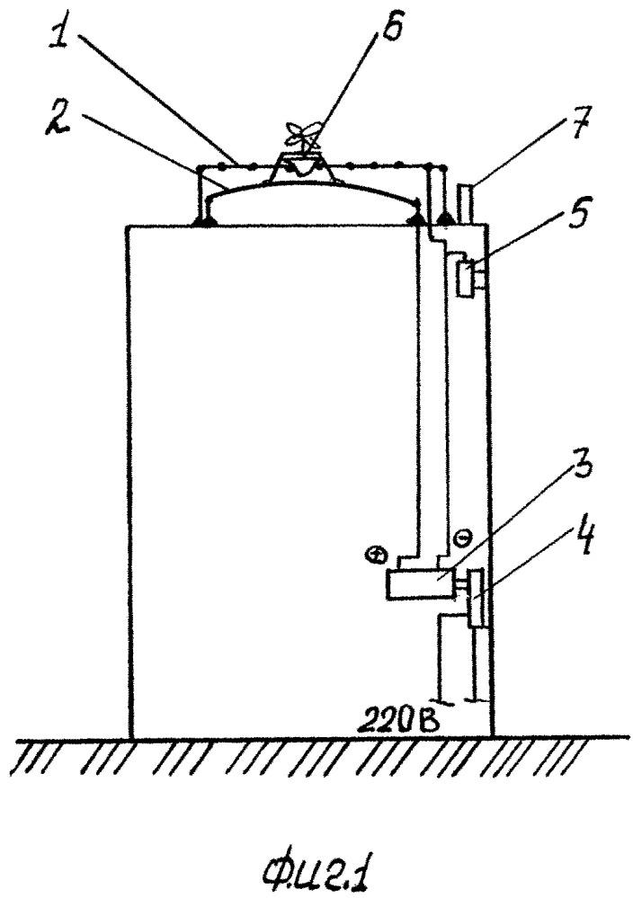 Система подзарядки аккумулятора беспилотного летательного аппарата