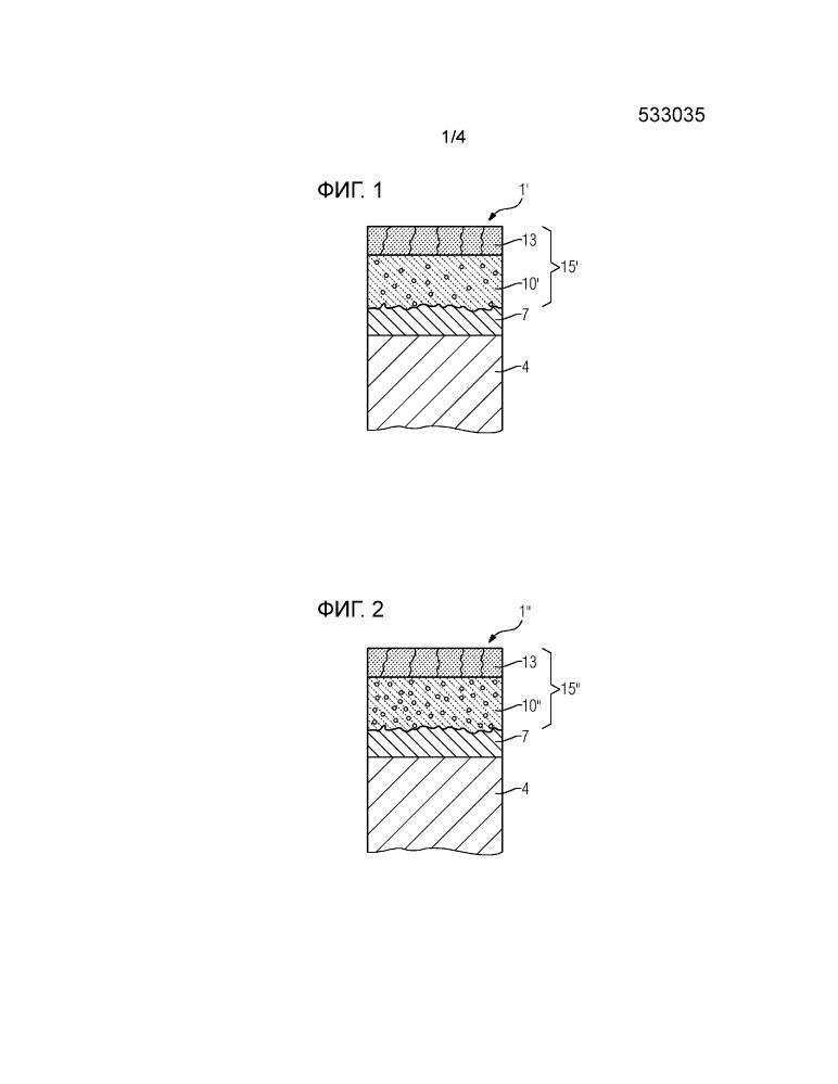 Двухслойное керамическое покрытие с различными микроструктурами