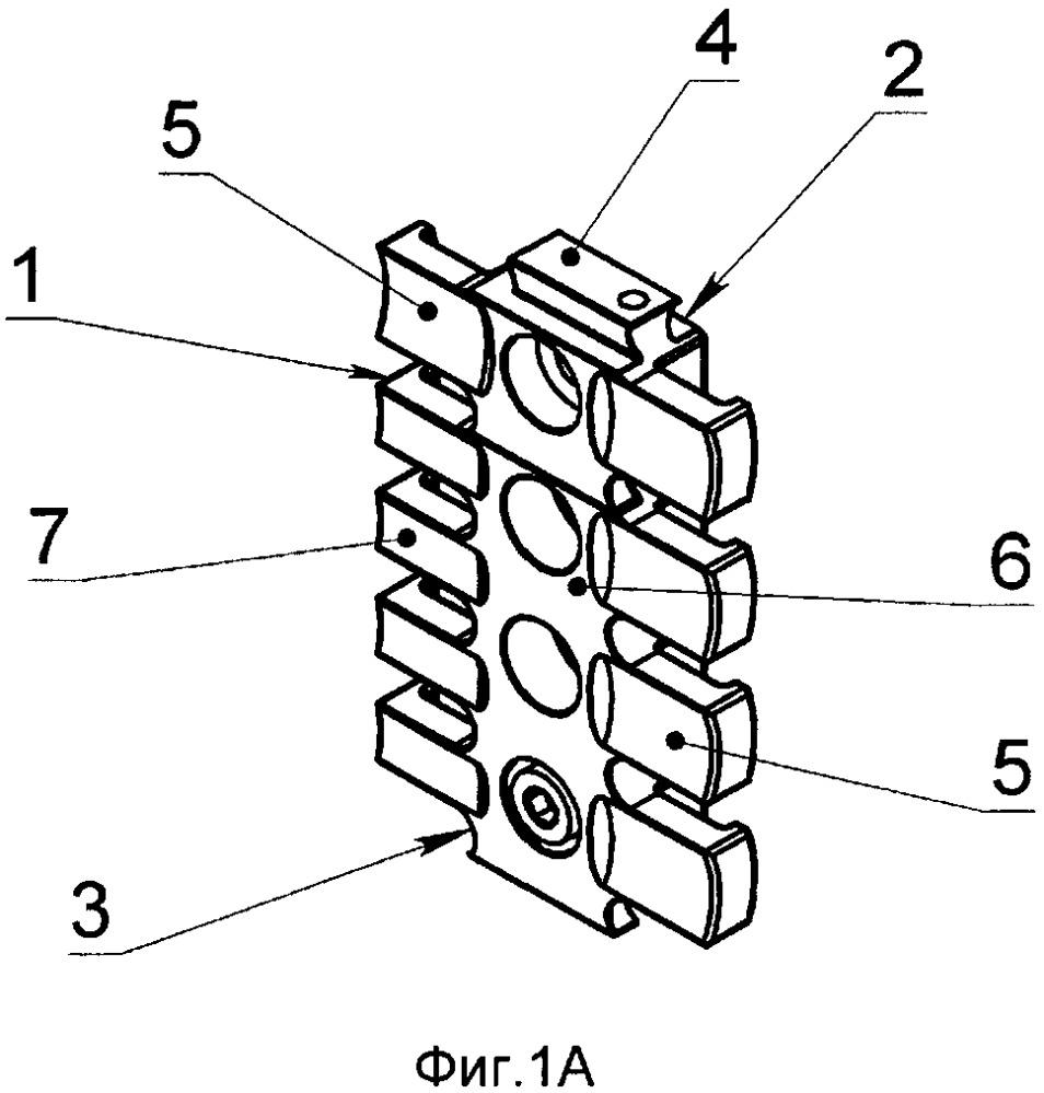 Модульная гребенка для крепления электрических проводов