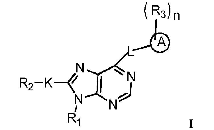 Пуриновые ингибиторы человеческой фосфатидилинозит 3-киназы дельта