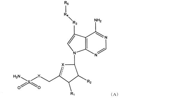 Новое пирролопиримидиновое соединение или его соль, фармацевтическая композиция, содержащая ее, в частности, агент для предотвращения и/или лечения опухолей, и тому подобное, на основе ингибиторного воздействия на nae