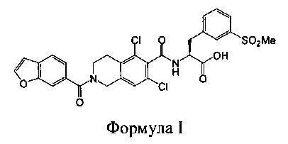 Ингибитор ассоциированного с функцией лимфоцитов антигена-1 (lfa-1), способы его получения и его полиморф