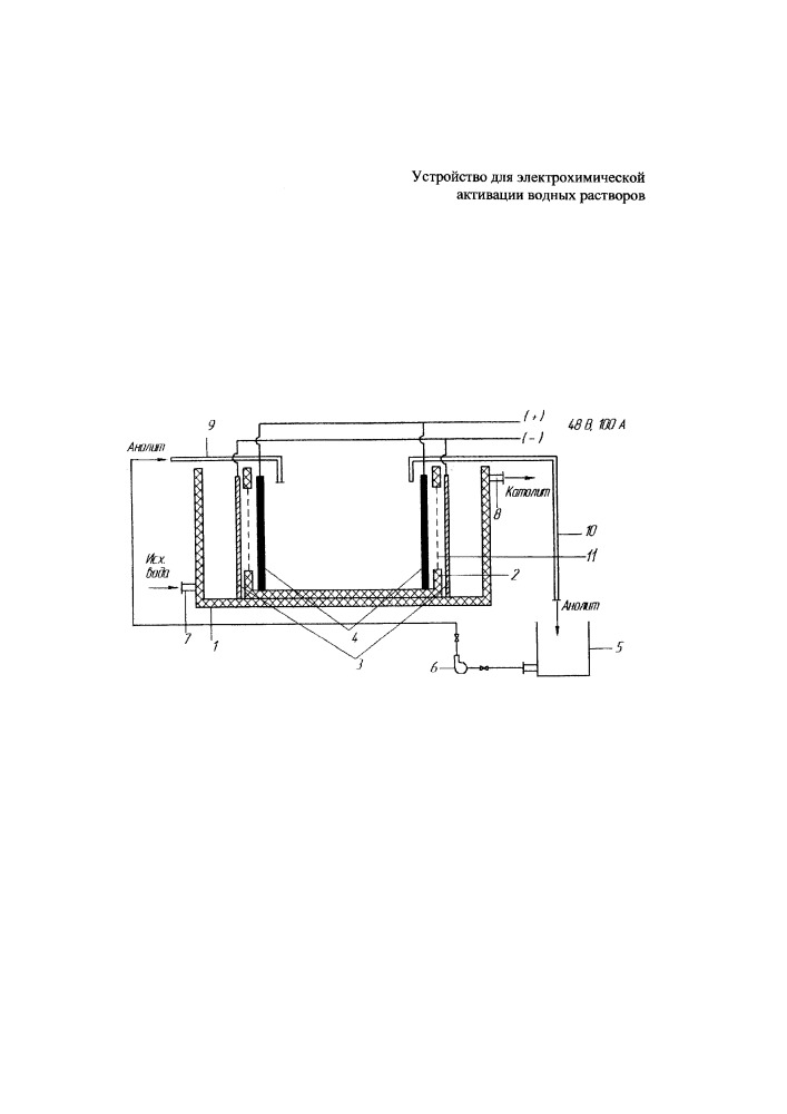 Устройство для электрохимической активации воды и водных растворов