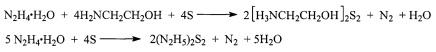 Способ получения сорбентов для извлечения соединений тяжелых металлов из сточных вод