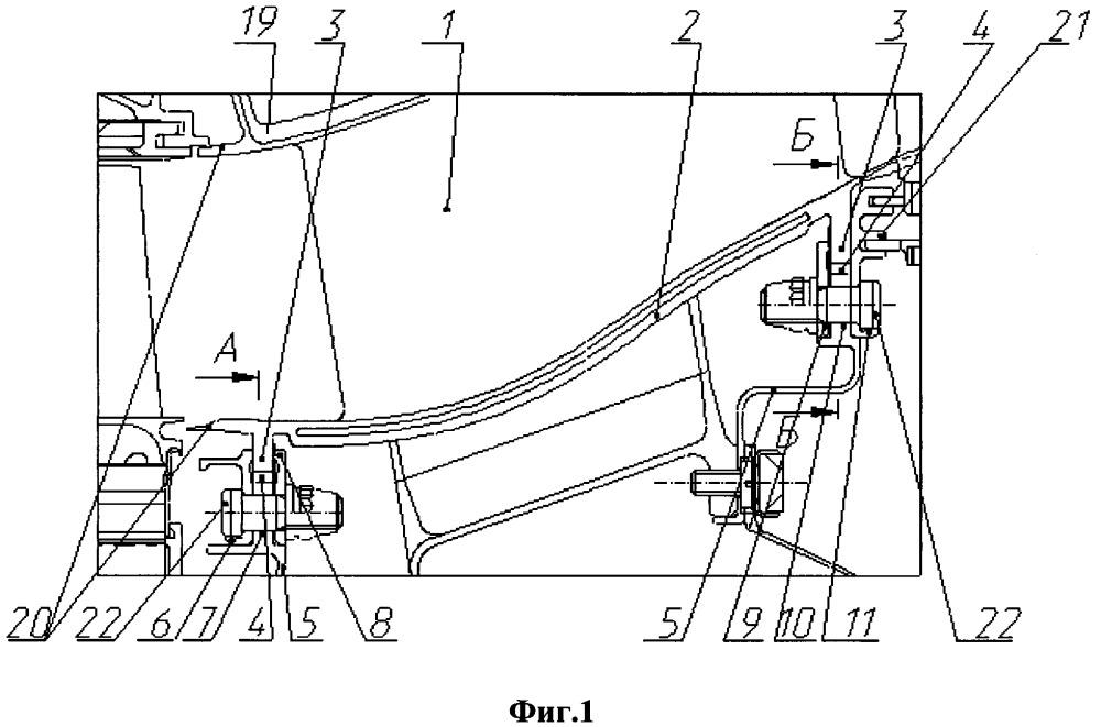 Устройство крепления нижней полки лопатки переходного канала между турбинами высокого и низкого давлений