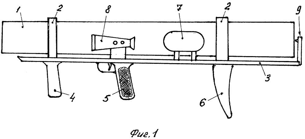 Гранатомёт повышенной точности - 2 (варианты)