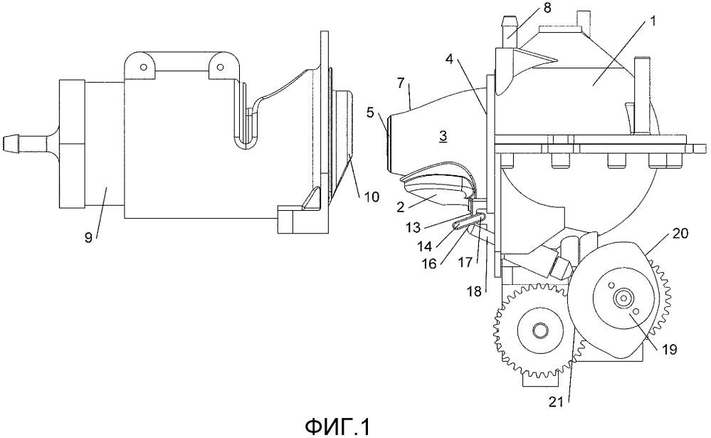 Устройство для приготовления заварных напитков, содержащее поворотный фиксатор капсулы