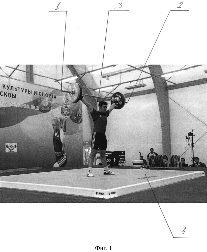 Устройство для биомеханического контроля технической и физической подготовленности тяжелоатлетов
