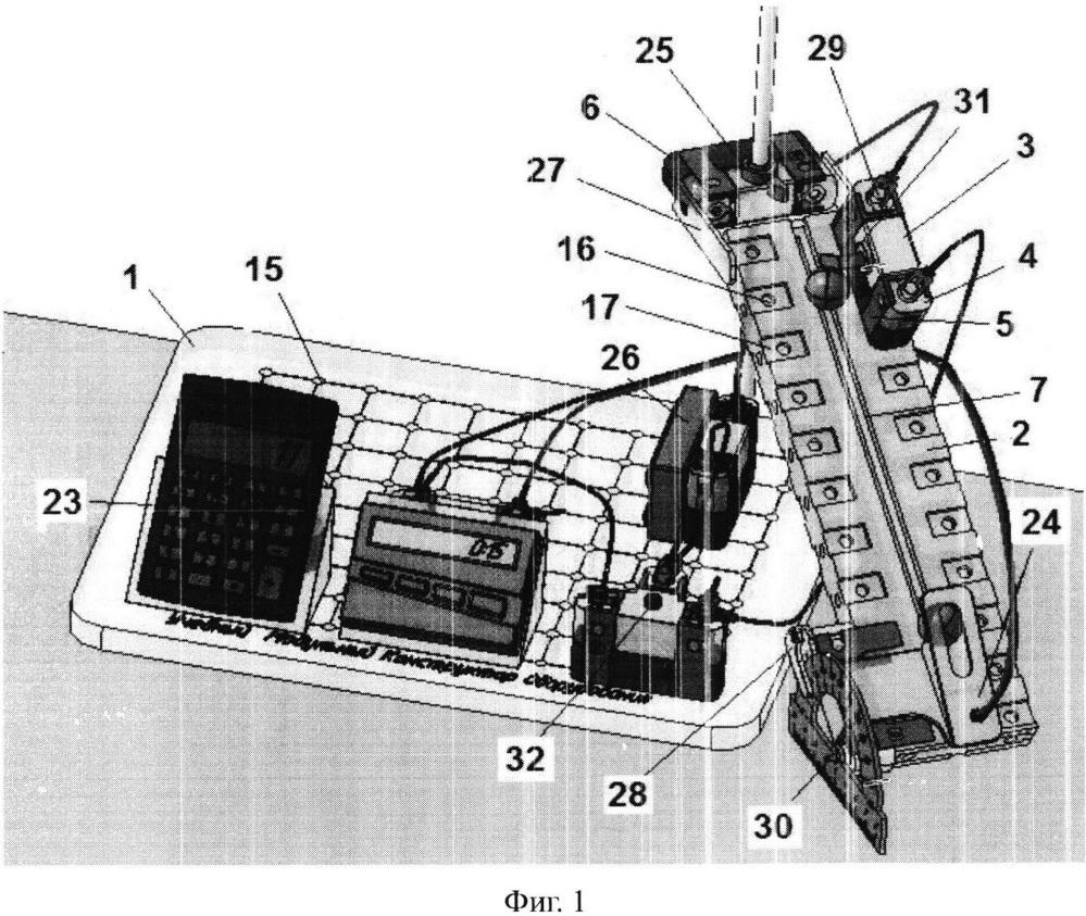 Модульный конструктор и лабораторный модульный блок для изучения физических явлений