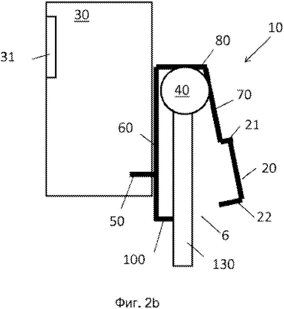 Крепежное устройство для ограждения кровати