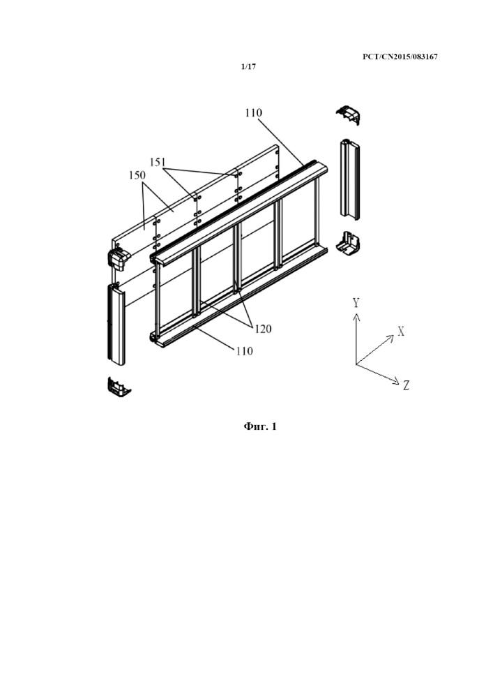 Установочный механизм для светодиодных модулей