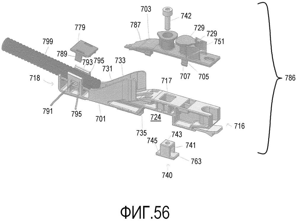 Система распределения оптических волокон