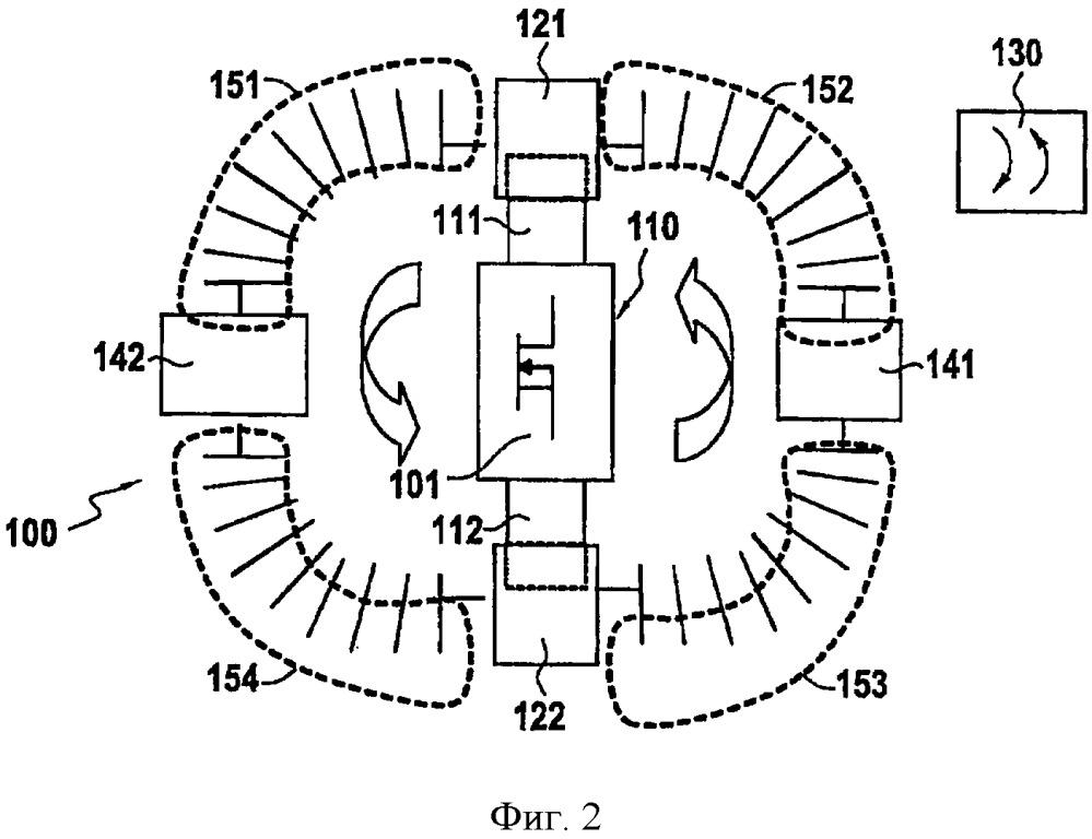 Гибридное устройство отключения для электрической цепи
