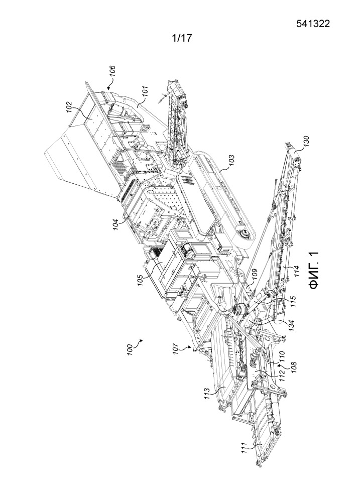 Передвижная машина для переработки сыпучего материала со съемным подвесным узлом