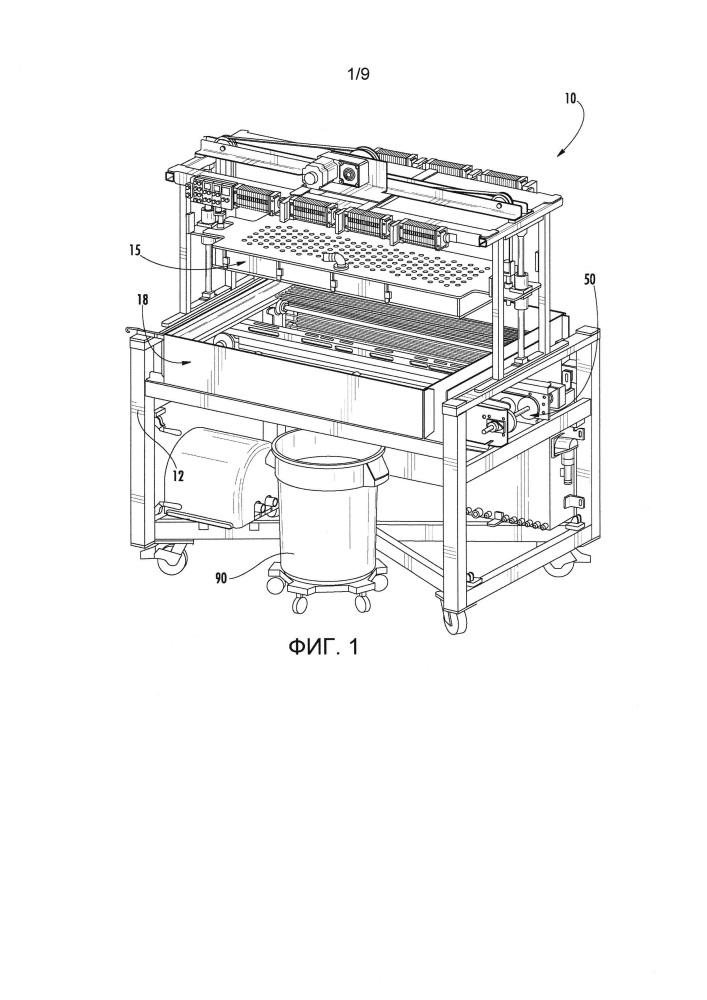 Установка для удаления яиц с яйцесборного транспортера и способ удаления яиц с яйцесборного транспортера