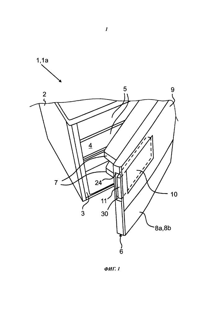 Бытовой прибор с устройством ввода, содержащим гибкую пленку