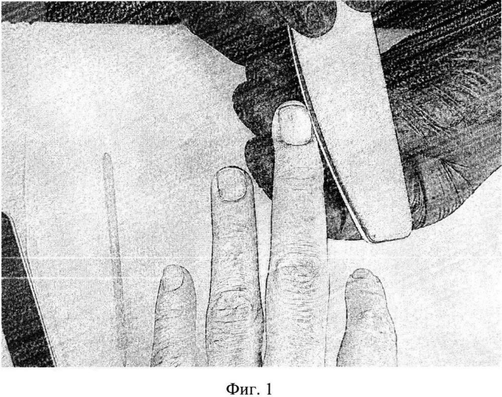 Техника выполнения сухого маникюра и педикюра