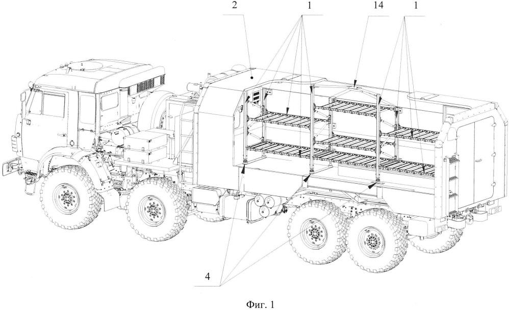 Установочный комплект для размещения в кузове-фургоне