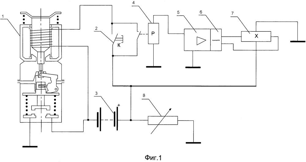 Устройство отключения аккумулятора на автомобиле при аварийном режиме потребления тока