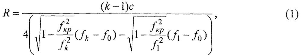 Способ измерения расстояния до контролируемой среды с помощью волноводного лчм локатора