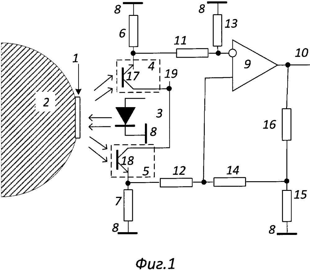 Адаптивное фотоэлектрическое устройство контроля прохождения метки