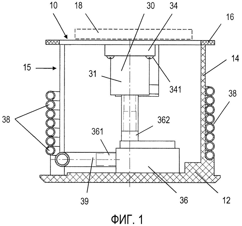 Система термоциклирования для проведения полимеразной цепной реакции