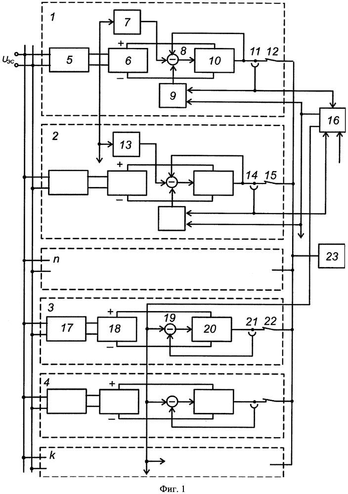 Способ управления резервированными модулями источника бесперебойного питания